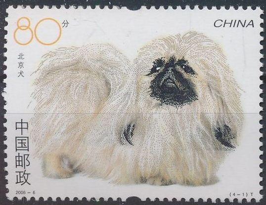 China (People's Republic) 2006 Chinese Dog Breeds