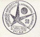 Portugal 1958 Universal & International.Exposition Brussels PMa.jpg