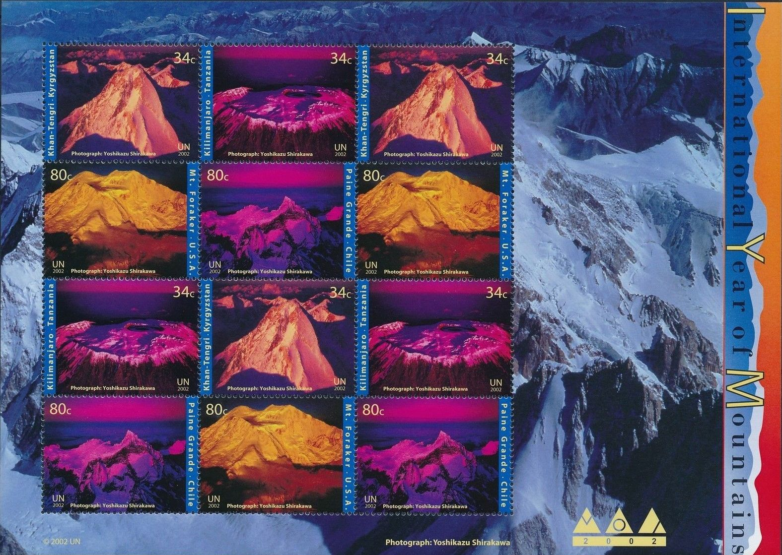 United Nations-New York 2002 International Year of Mountains SSa.jpg