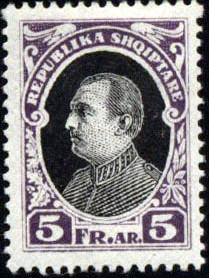 Albania 1925 President Ahmed Zogu k.jpg