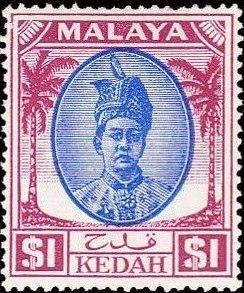 Malaya-Kedah 1950 Definitives m.jpg
