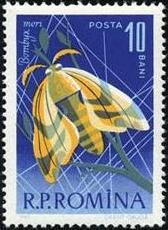 Romania 1963 Bees & Silk Worms