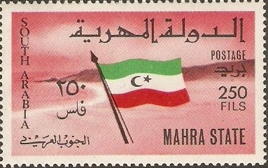 Aden-Mahra State South Arabia 1967 Flag of the State j.jpg