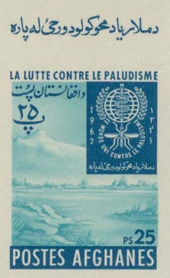 Afghanistan 1962 Malaria Eradication r.jpg