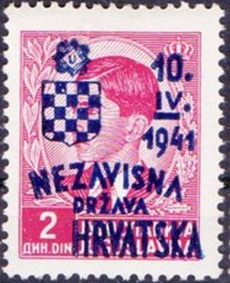Croatia 1941 Anniversary of Independence e.jpg
