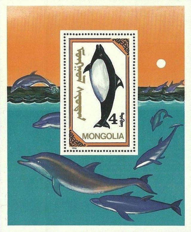 Mongolia 1990 Marine Mammals SSa.jpg