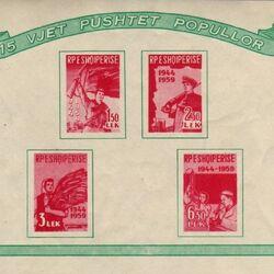 Albania 1959 15th Anniversary of Liberation