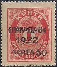 Greece 1923 Greek Revolution - Overprinted on 1901 Cretan State Postage Due Issue f.jpg