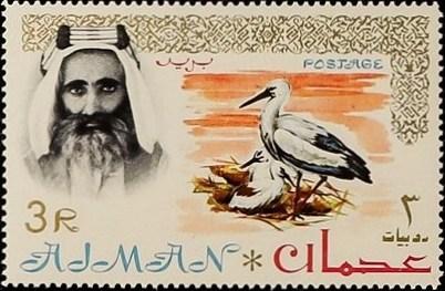 Ajman 1964 Sheik Rashid bin Humaid al Naimi and Fauna p.jpg