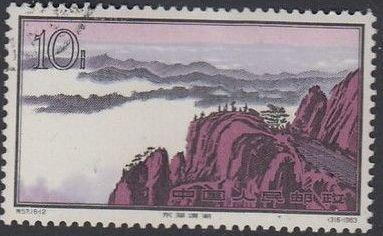 China (People's Republic) 1963 Hwangshan Landscapes l.jpg