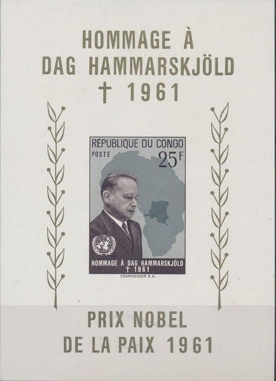 Congo, Democratic Republic of 1962 Homage to Dag Hammarskjöld SSa.jpg