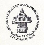 Portugal 1985 Philatelic Nucleus of the G.D. Banco Fonsecas & Burnay-Philatelic Exhibition PMa