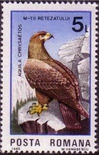 Romania 1985 Retezat National Park, 50th Anniversary f.jpg