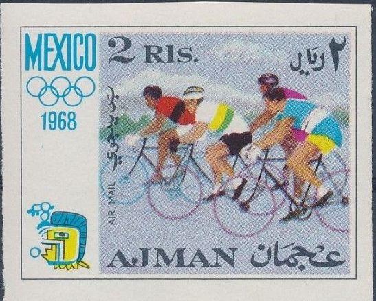 Ajman 1968 Olympic Games - Mexico o.jpg