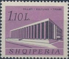 Albania 1965 Buildings g.jpg