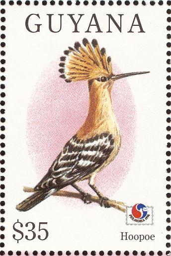 Guyana 1994 Birds of the World (PHILAKOREA '94) j.jpg