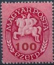 Hungary 1946 Post Rider - Definitives h.jpg