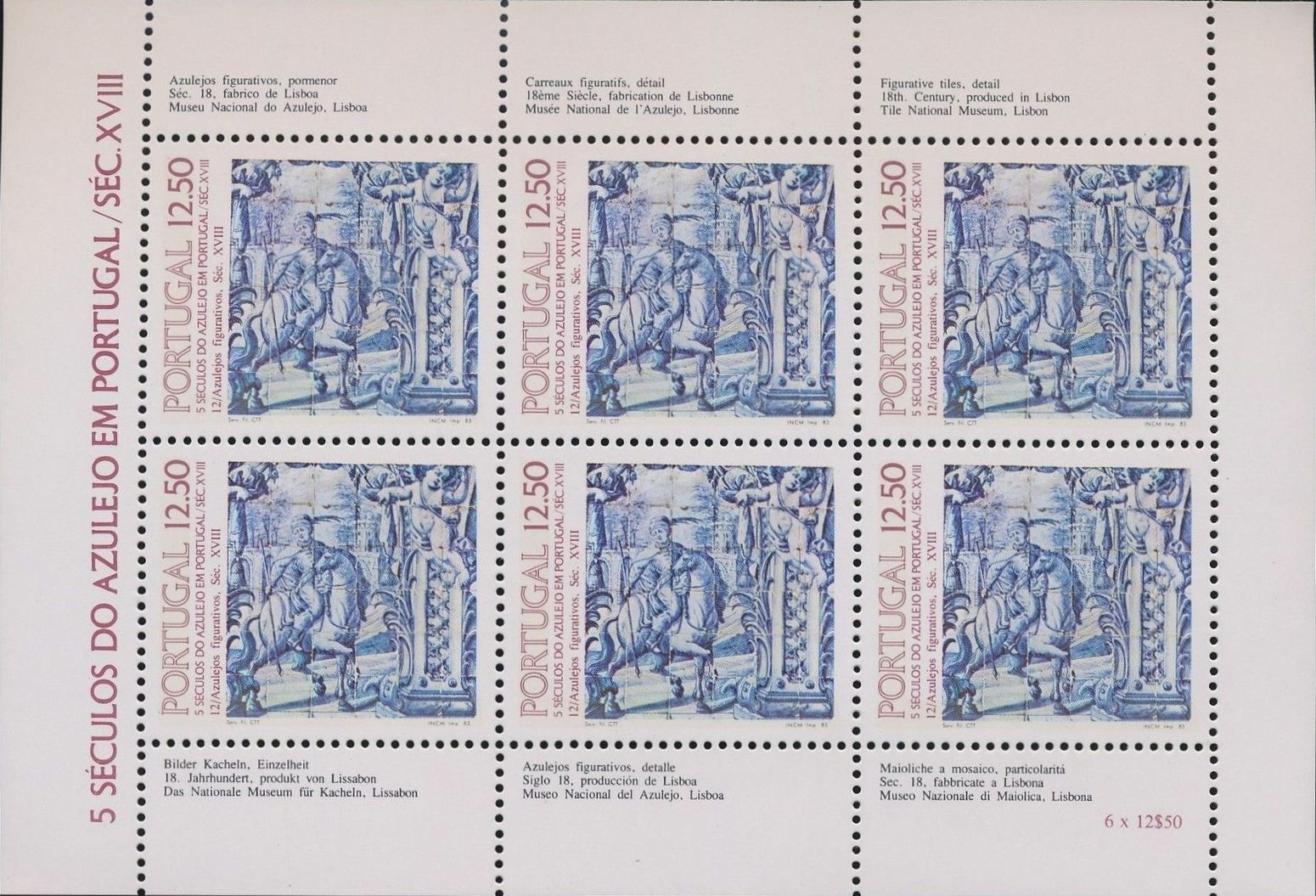 Portugal 1983 500th Anniversary of Tiles in Portugal (12th Group)