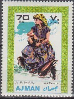 Ajman 1968 National Costumes c.jpg