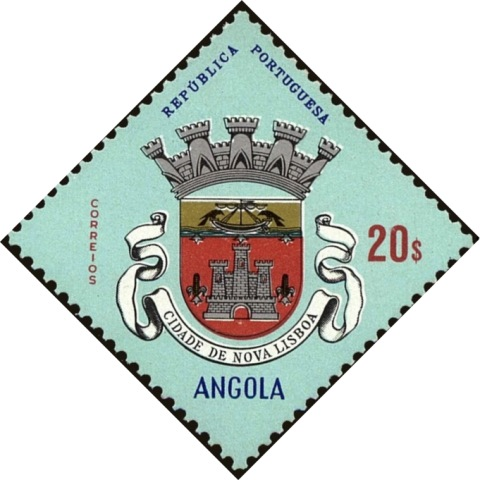 Angola 1963 Coat of Arms - (1st Serie) q.jpg