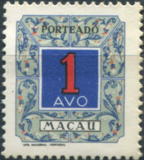 Macao 1952 Postage Due Stamps
