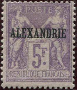 "Alexandria 1899 Type Sage Overprinted ""ALEXANDRIE"" r.jpg"