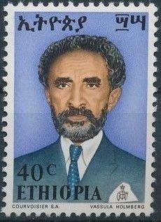 Ethiopia 1973 Emperor Haile Sellasie I h.jpg