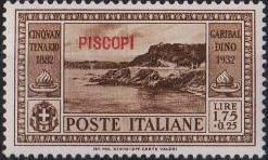 Italy (Aegean Islands)-Piscopi 1932 50th Anniversary of the Death of Giuseppe Garibaldi h.jpg