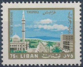 Lebanon 1966 Landscapes - Air Post Stamps g.jpg