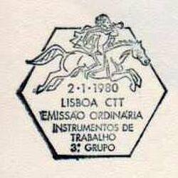 Postmarks Portugal 1980