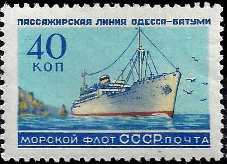 Soviet Union (USSR) 1959 Russian Fleet (1st Group) a.jpg