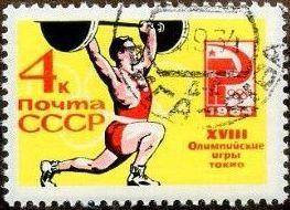 Soviet Union (USSR) 1964 Olympic Games Tokyo b.jpg