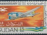 Sudan 1968 20th Anniversary of Sudan Airways