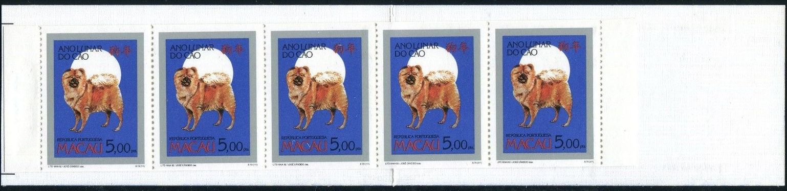 Macao 1994 Year of the Dog Bb.jpg