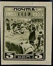 Soviet Union (USSR) 1925 Centenary of Decembrist Revolution d.jpg