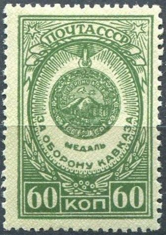 Soviet Union (USSR) 1946 Orders and Medals of the USSR (2nd Group) f.jpg