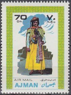 Ajman 1968 National Costumes d.jpg