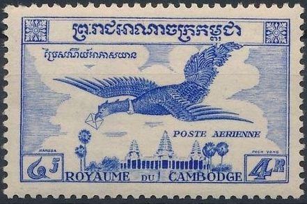 Cambodia 1957 Garuda c.jpg