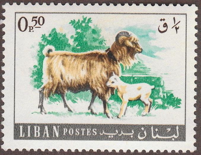 Lebanon 1968 Farm Animals