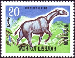 Mongolia 1967 Prehistoric animals d.jpg