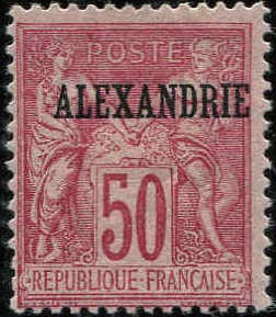 "Alexandria 1899 Type Sage Overprinted ""ALEXANDRIE"" o.jpg"