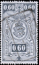 Belgium 1941 Railway Stamps (Numeral in Rectangle IV) f.jpg