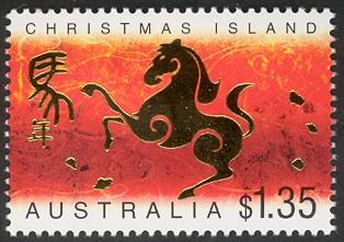 Christmas Island 2002 Year of the Horse b.jpg