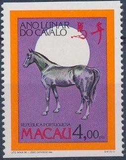 Macao 1990 Year of the Horse b.jpg