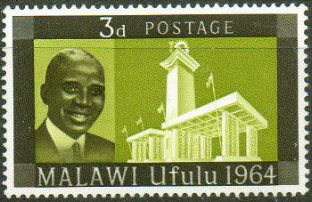 Malawi 1964 Independence a.jpg