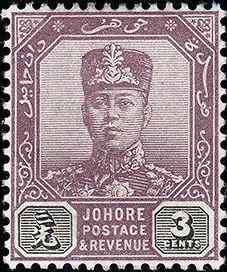 Malaya-Johore 1910 Sultan Sir Ibrahim (1873-1959)