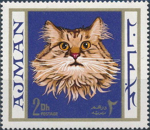 Ajman 1968 Cats b.jpg