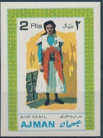 Ajman 1968 National Costumes p.jpg