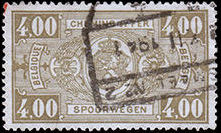 Belgium 1941 Railway Stamps (Numeral in Rectangle IV) m.jpg