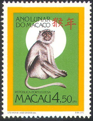 Macao 1992 Year of the Monkey a.jpg